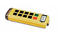 Product Image Coffing Remote Control